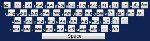Ekalappai Tamil Font